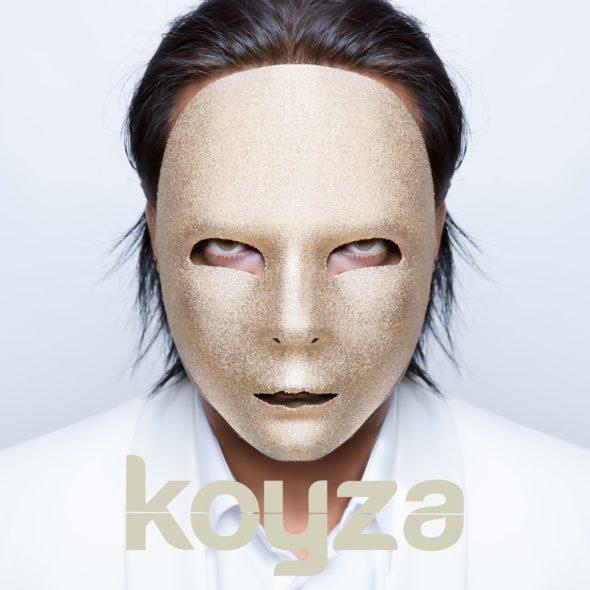 tn-koyza-celebrate-Koyza3